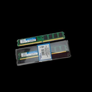 BARETTE MÉMOIRE POUR SERVEUR 2GO PC2 DDR2-RDIMM