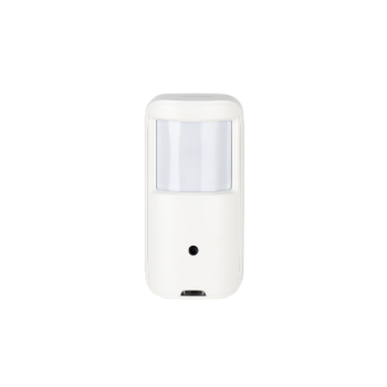 Caméra 2MP HDCVI Plastique (Détecteur de Mouvement)
