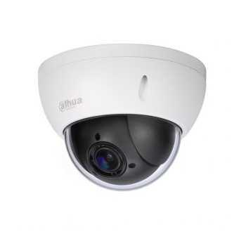 Caméra Dome IP 2MP IR 30m
