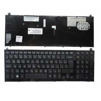 Clavier HP 4520s