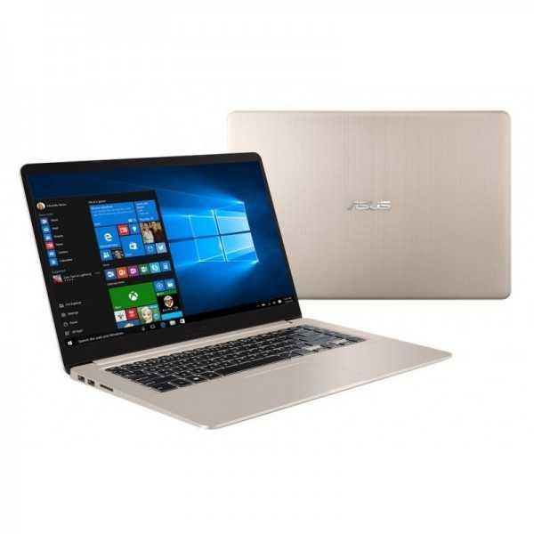 Pc Portable Asus ZenBook S510UR / i7 7éme Gén / 8Go / 1To + 128 SSD