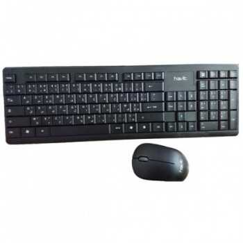Combo Clavier + Souris HAVIT KB665