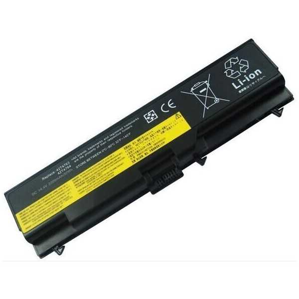 Batterie Lenovo Thinkpad T430s