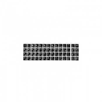 Étiquette Clavier Arabe Transparent