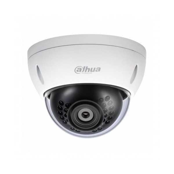 Caméra IP Mini-dôme Infrarouge 2MP(IPC-HDBW12B0E)
