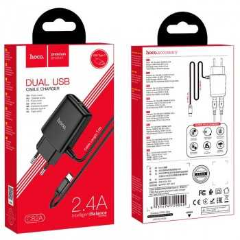 CHARGEUR HOCO DOUBLE USB...