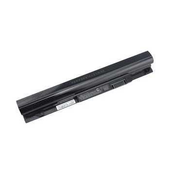 Batterie HP Mini MR03